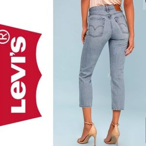 🆕 Levi's Wedgie Fit Distressed Jeans